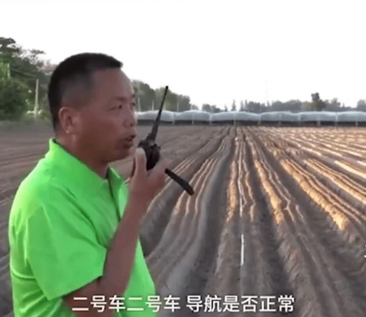 北斗 厉害了!陕西农民用北斗导航无人驾驶种萝卜 百米误差仅2公分