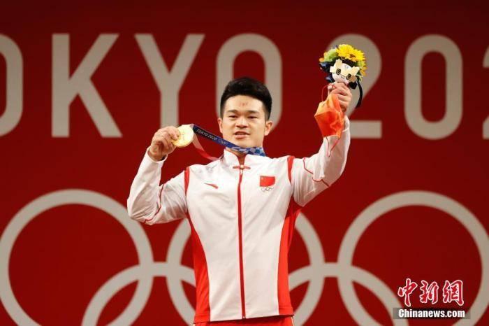 东京奥运会综合消息:中国军团三金显实力 两铜创历史