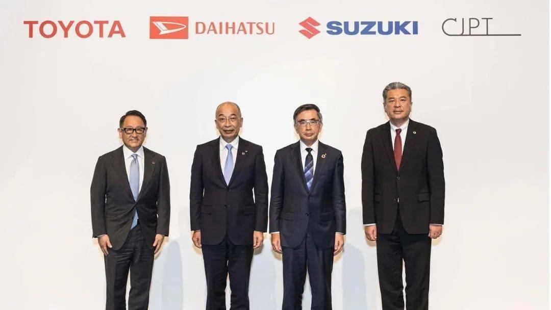 日本商用车联盟又添新成员,铃木和大发将应用丰田CASE技术