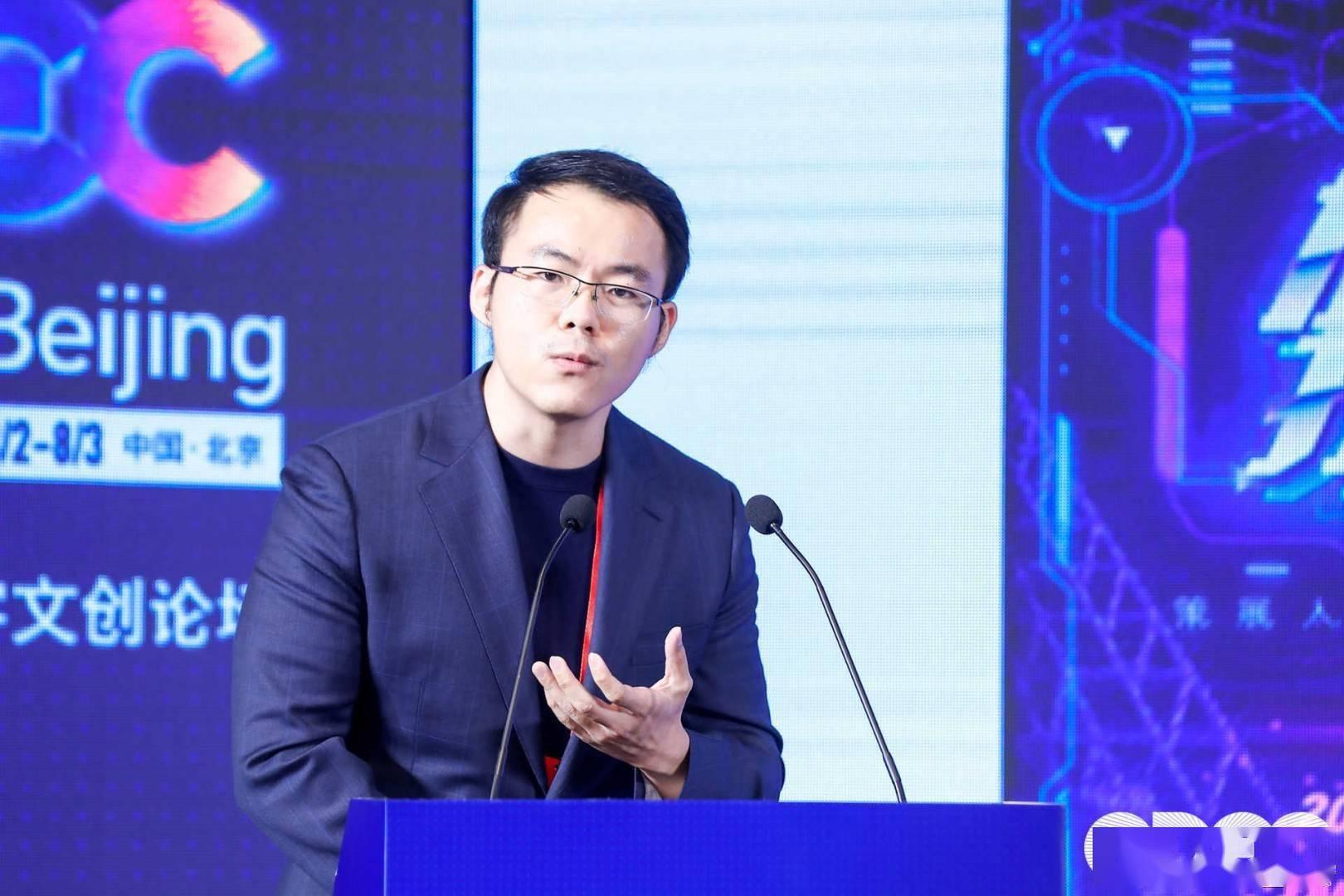 """钛媒体、链得得""""赛博北京•数字艺术节""""于2021全球数字经济大会重磅发布  第2张 钛媒体、链得得""""赛博北京•数字艺术节""""于2021全球数字经济大会重磅发布 币圈信息"""