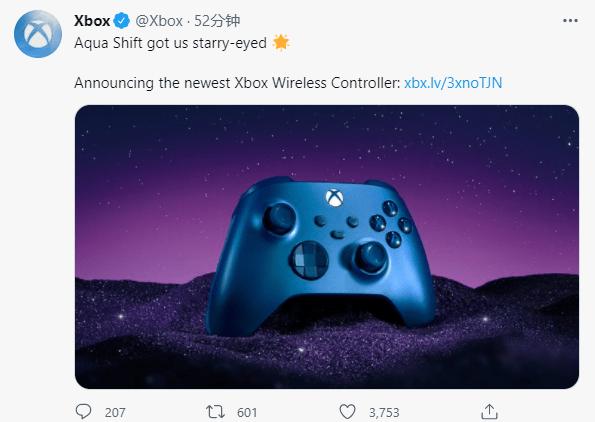 微軟發布Xbox無線手柄Aqua Shift特別版 價格約人民幣450元