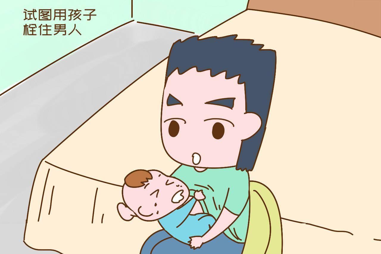 男人会对哪些人叫宝宝 一个男人真正动了感情
