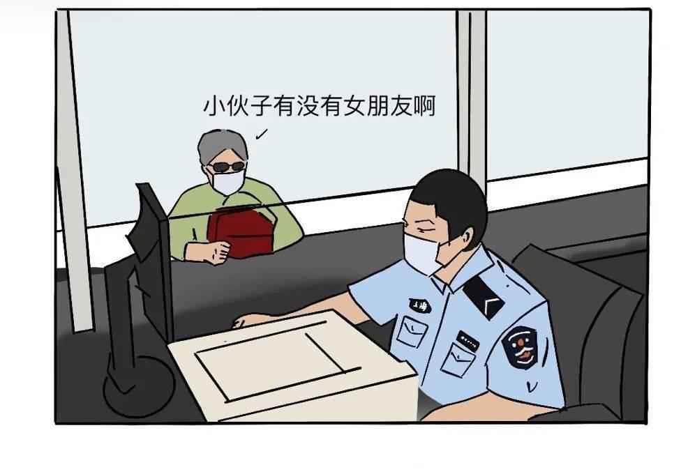 暑假?警校生是怎么过的