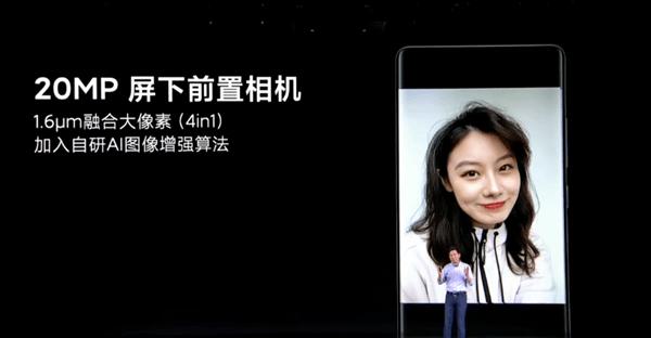 小米MIX 4手机发布:100%全面屏旗舰梦想成真  4999元起的照片 - 4