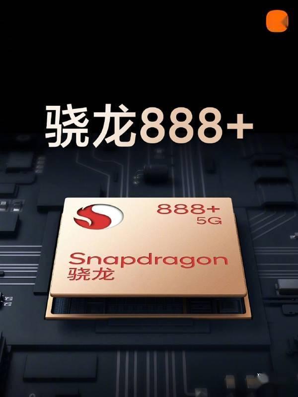 小米MIX 4手机发布:100%全面屏旗舰梦想成真  4999元起的照片 - 8