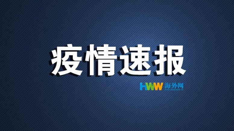 越南新增8390例新冠确诊病例 累计确诊逾22万例