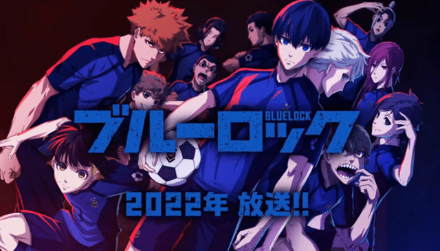 动画「蓝色监狱」公开先导PV插图(3)