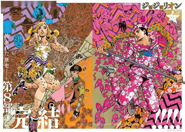 「Ultra Jump」公开「JOJOLION」9月杂志封面与插图插图(1)