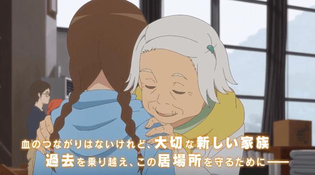 动画电影「海岬的迷途之家」公开全新片段「从前的故事」插图(1)