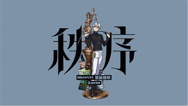 「催眠麦克风」新企划「カリスマ」公布角色最新CAST插图(3)