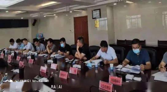 平罗县召开生态环境保护工作暨实施生态立县战略领导小组推进会议