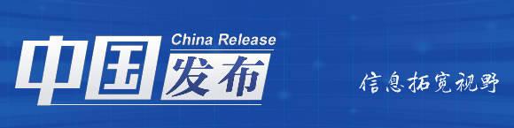 中国发布丨湖北:报废旧乘用车购买新能源车 每辆补贴5000元