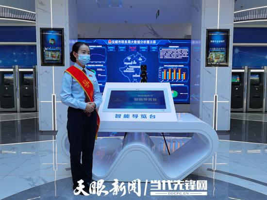 """全省第一家""""税银工一体化多功能智慧服务厅""""启用"""