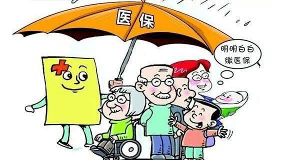 缴费增加?丹东地区城乡居民医保有新变化!