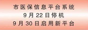 太原全市暂停!!