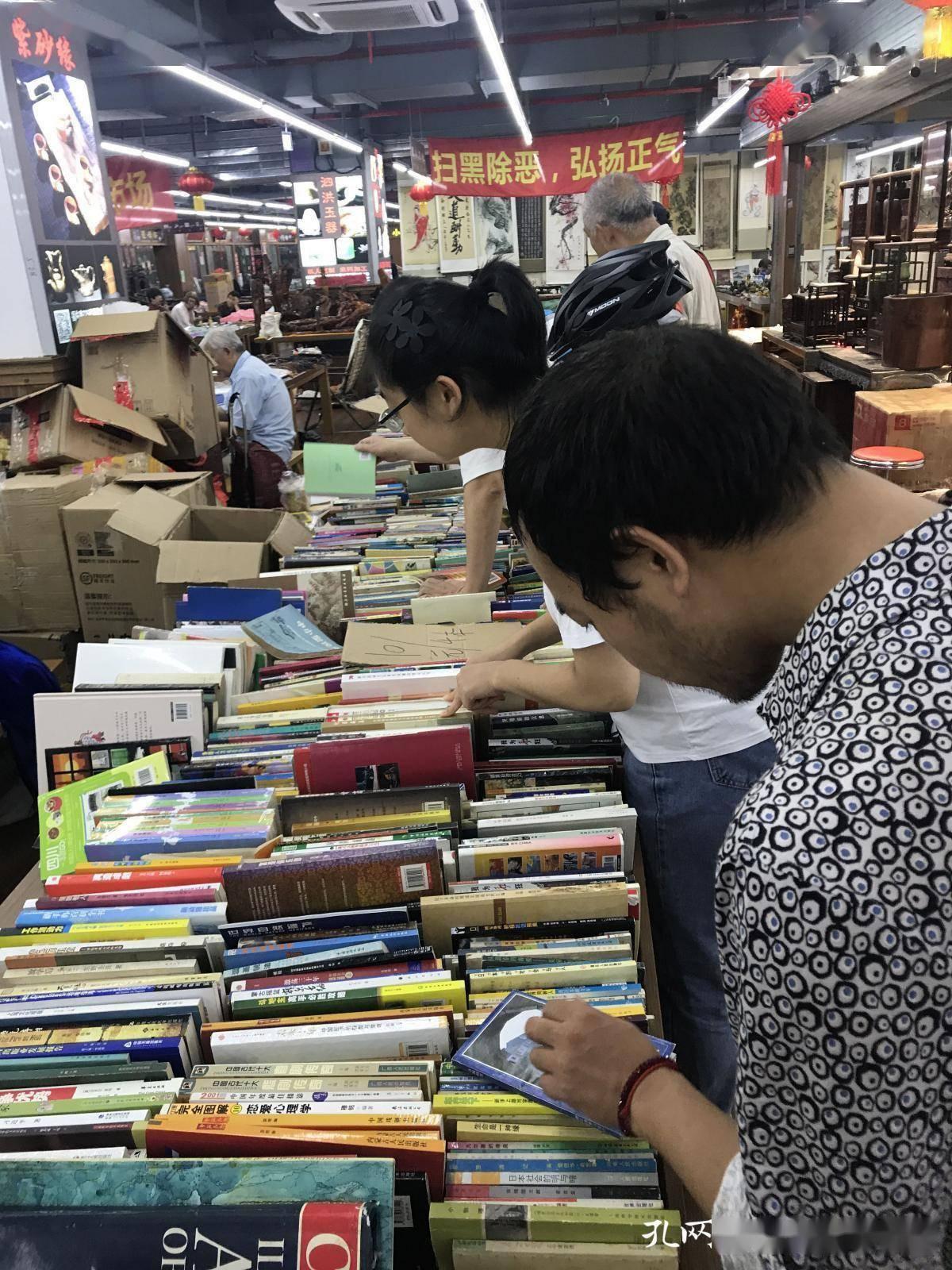 大隐隐于市——上海城隍庙豫园商圈的地下书市