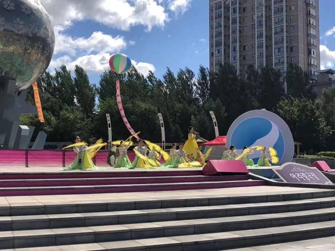 延吉市朝鲜族非遗之花在海林绽放