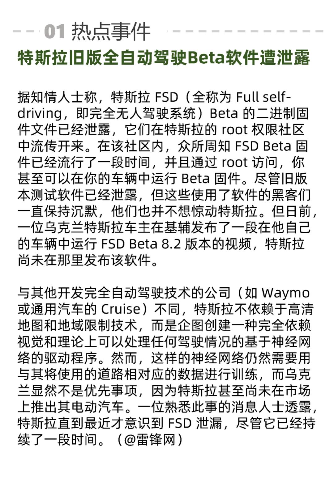 """騰訊注冊""""元宇宙""""商標;蘋果造車項目領導人"""