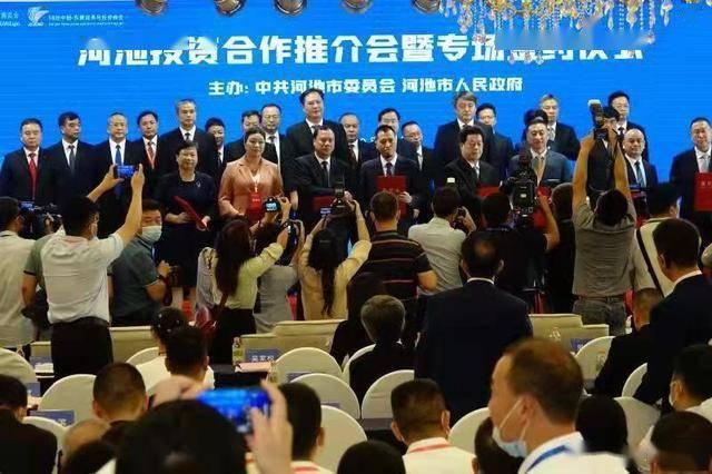 """一期投资30亿!""""中国—东盟星动云算力中心项目""""将落地巴马  第2张 一期投资30亿!""""中国—东盟星动云算力中心项目""""将落地巴马 币圈信息"""
