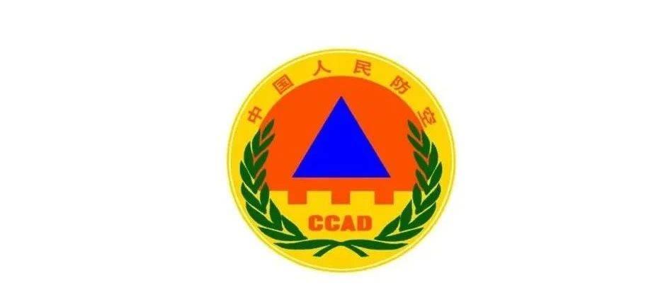 """济宁市兖州区2021年"""" 9.18 """"防空警报试鸣公告"""