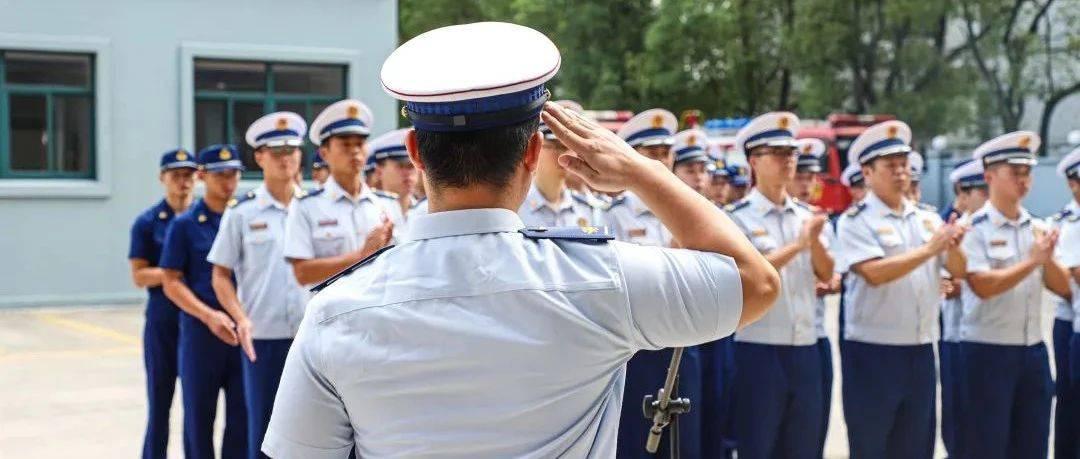 回首往昔 未来可期丨温岭市消防救援大队举行消防指战员退出仪式