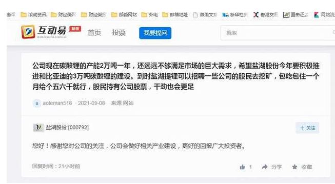 中国接种新冠疫苗总剂次和覆盖人数均居全球首位