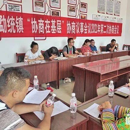 中国代表呼吁支持阿富汗人民自主选择发展道路