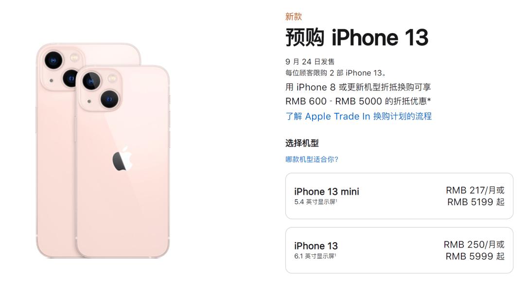知道iPhone要加两千块钱才能有高刷之后,我想去买安卓了