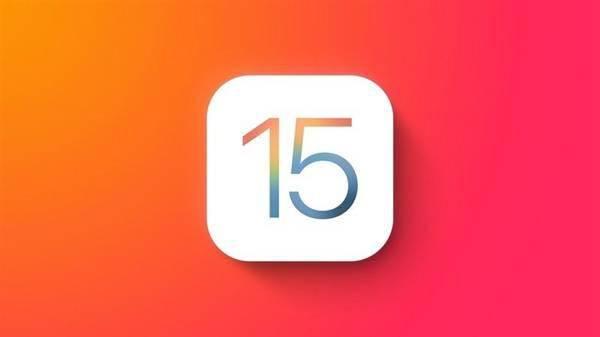 蘋果公布iOS 15正式版:中國用戶21日凌晨推送!兼