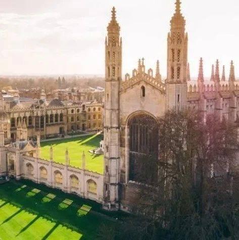 英国数学专业入学难度最高的十所大学!牛剑、IC齐上榜!