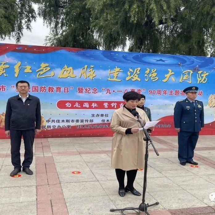 FF中国高管团队首次集体亮相 知情人士:中国总部地点预计今年内有答案