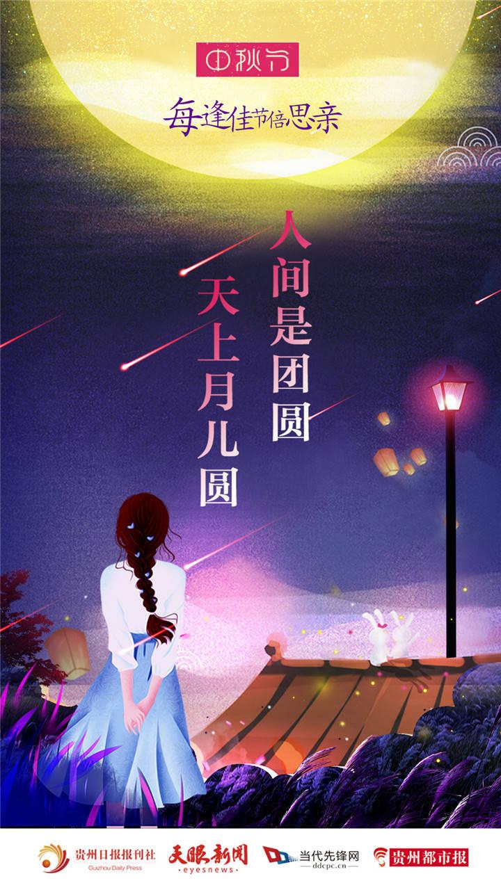 【天上月儿圆,人间是团圆】空姐陈勋:飞行十六年,终于能和家人共度中秋!