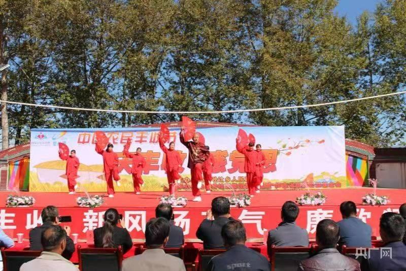 庆中国农民丰收节 品青海乡村农家味