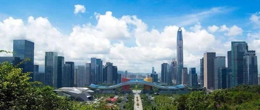 深圳2021年上半年10+1区GDP排名曝光!前海扩区前,西部开始领涨