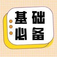 """顺丰9月29日将下架 """"签收确认""""产品"""