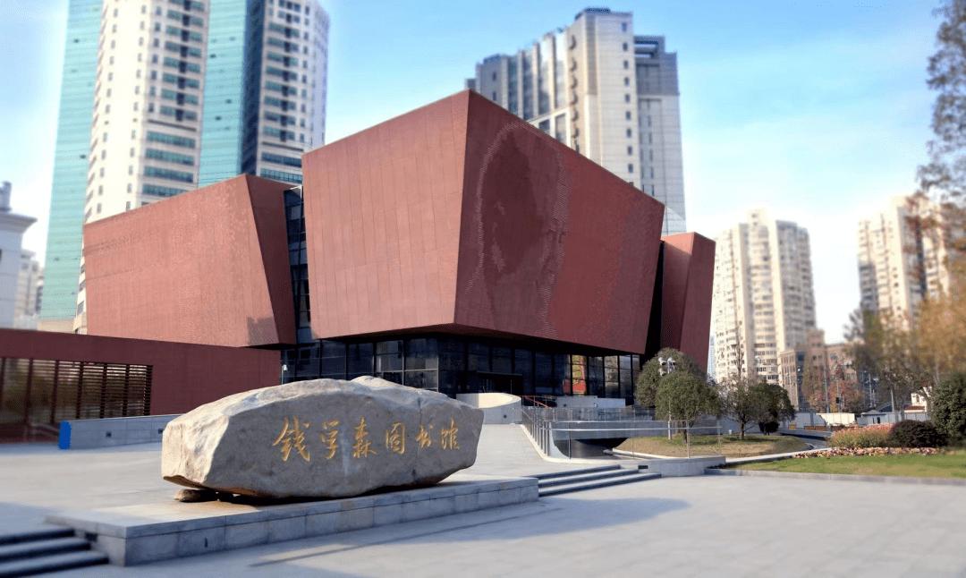 【记忆】建筑可阅读:徐汇这座图书馆,藏着追星逐月的飞天梦
