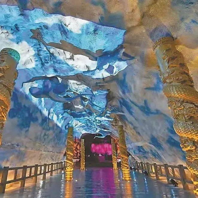 360°沉浸式体验,带你玩转尧治河三界洞天景区!