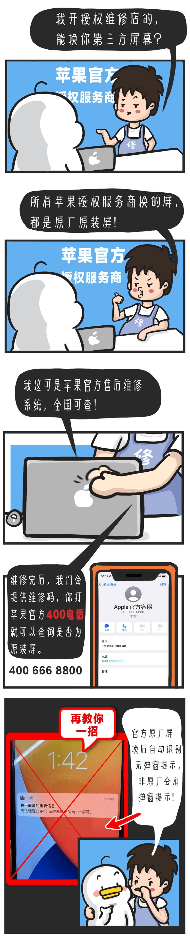 iPhone 13这么买能省上千块!网友傻眼:库克退钱!