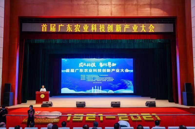 """国外服务器购买广东农业构建""""科技产业""""自主孵化器"""