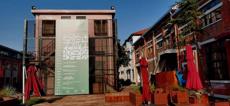 在古镇南翔,看到当代上海高校美术教师的艺术群貌