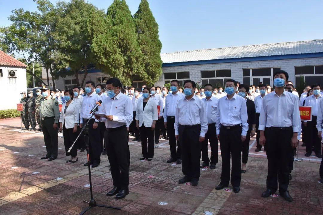 故城县2021年GDP_故城县举行2021年国家烈士纪念日公祭活动