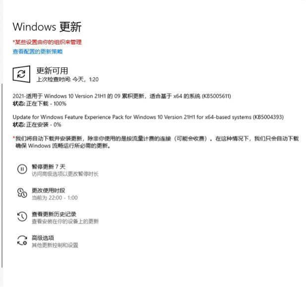 微軟 Win10 Build 19043.1266(21H1)正式版發布