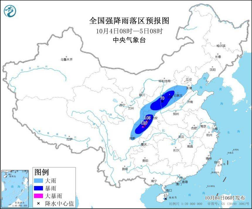 恒宏注册暴雨蓝色预警:陕西、四川等地部分地区有大暴雨