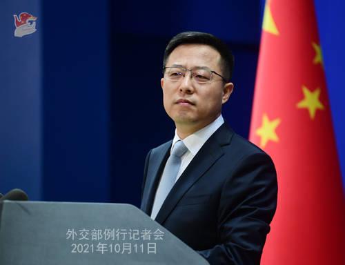 王毅将出席亚信第六次外长会议