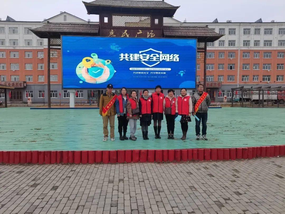 网络安全宣传周 乌尔其汉镇开展国家网络安全宣传周宣传活动