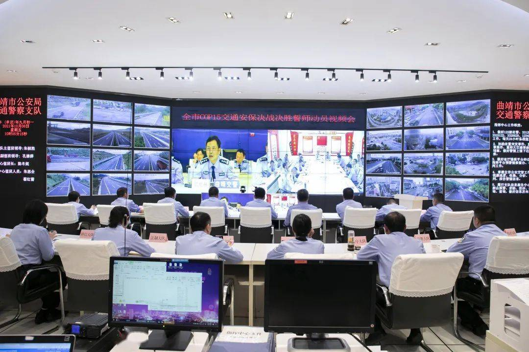 曲靖公安交管部门圆满完成COP15第一阶段大会道路交通安保工作