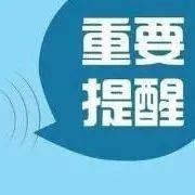 【国家网络安全宣传周】网络安全必备技能之工作篇