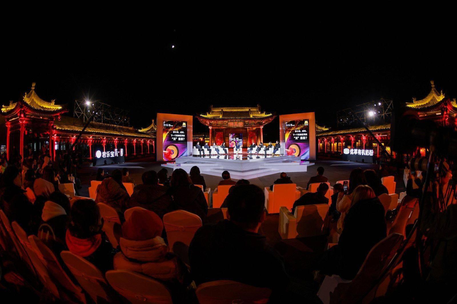 成龙电影周电影实验室论坛举办,电影人共论中国功夫电影发展之路