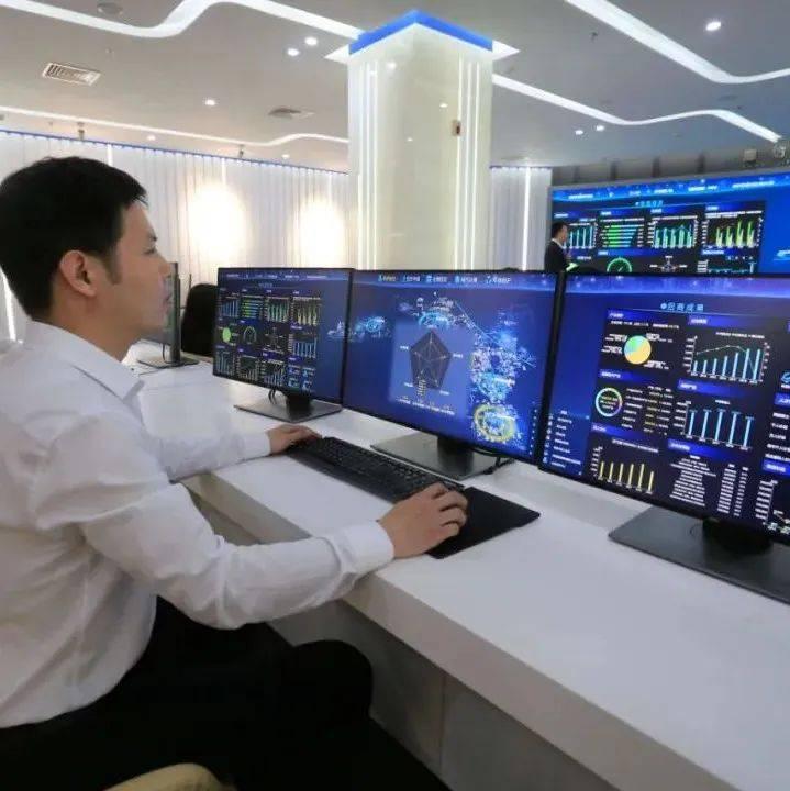 """【三重四创五优化】廊坊开发区全域投用""""WIFI大数据系统"""""""
